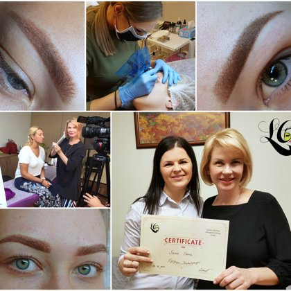 Individual MK for other masters permanent make up